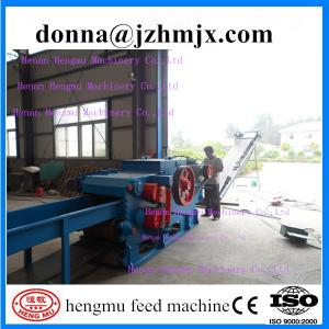 China High productivity good quality tractor wood chipper/good feedback chipper with CE approved on sale