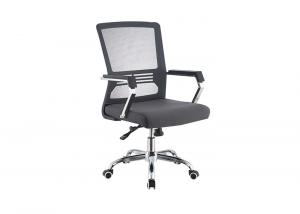 China Breathable 52cm Ergonomic Mesh Chair With Lumbar Support on sale