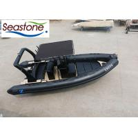 680cm Orca Hypalon Rigid Hulled Inflatable Boat Black Color 1.2mm Thickness