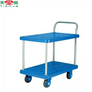 Cheap Hand Trolley Prices Sale,TJG-PLA300-T1 Hand Truck Trolley With