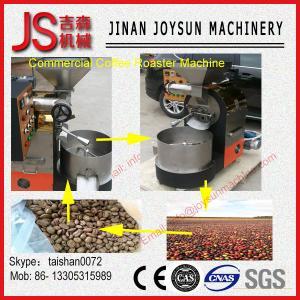 China 3KG Hot Sale Shop Coffee Roasting Home Coffee Roasting Equipment Shop Home Use on sale