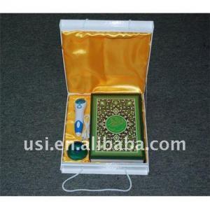 China Super Q9 holy quran reading pen, digital quran read pen, quran,digital quran read pen on sale