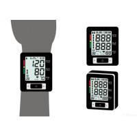 China Wrist Blood Pressure Monitors on sale