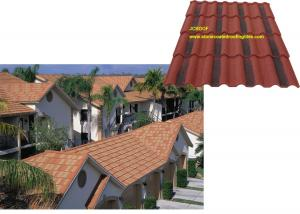 China Milano Tile Corrugated Metal Roof Panels 0.4mm / 0.45mm Thickness ISO9001 on sale