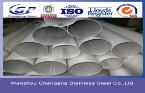 China Polished 316L Stainless Steel Tube on sale
