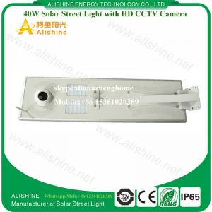China All-in-One Integrated Solar Street Light with HD CCTV WiFi Camera on sale