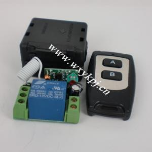 China DC12V Fixed code rf remote control switch system on sale