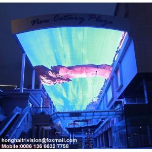 China New Media led strip video display big xxx video screen on sale