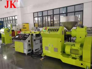 China ISO9001 50kg/H 50mm EVA PE Plastic Pipe Extrusion Machine on sale