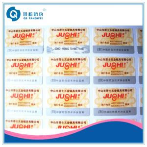China Sticky Labels On A Roll , Tear Proof Scratch Off Stickers With Void Coating on sale