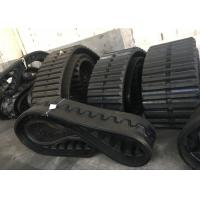 PF4410 Rubber Paver Tracks Smooth For Blaw-Knox  Ingersoll-Rand Volvo (356*152.4*52)