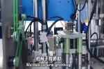Professional Good Quality Distinguished FFP2 Cup Type Automatic Mask Machine