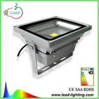 3 years ip65 outdoor 50w led flood light gz, floodlght led