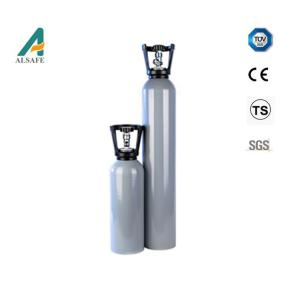 China CE 0.7L seamless aluminum empty industrial gas cylinder on sale