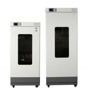 China Laboratory Incubator Temperature Humidity Chamber Programmable on sale