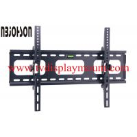 "China Heavy Duty Tilting TV Wall Mount Bracket for 32""-65"" LED LCD Plasma TVs (PB-117M) on sale"