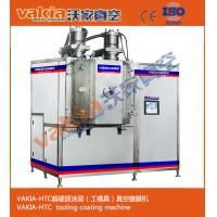 China Drills / Cutters Tool Vacuum DLC Coating Machine , DLC Vacuum Metallizer on sale