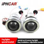IPHCAR 2.5 inch Hid Fog Lamp With Bracket High Low Beam Fog Lamp Toyota/Nissan/Ford/Jeep HID FOG LIGHT