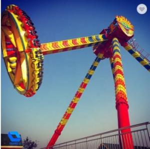 China Outdoor Carnival Big Pendulum Ride Amusement Park 24 Seats For Kids / Adults on sale
