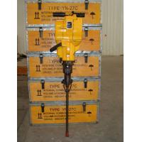 YN27 Inter Combustion Gasoline Rock Drill