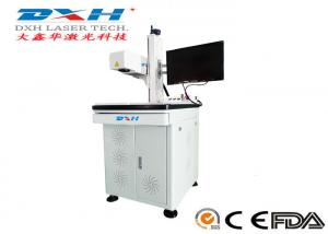 China IPG Laser Wire Marking Equipment , 3d Laser Etching Machine 160*160*70MM Range on sale