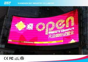 China Flexible SMD 3535 Curved Led Screen P10 Outdoor Led Display With High Brightness on sale