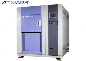 China Large 3 Zone Thermal Shock Chamber for Engine Thermal Shock Stress Testing on sale