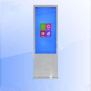 China Custom Shell Multi Point Touch Screen Display Kiosk 43 Inch Tempred Glass Surface on sale