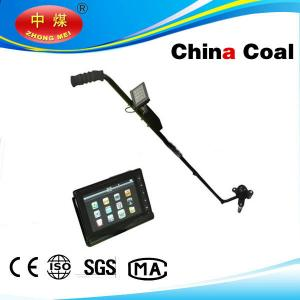 China China Coal Under Vehicle Inspection System on sale