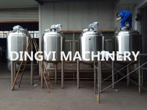 China CGMP Stainless Steel Mixing Vessels Pharmaceutical Liquid Preparation ABB Motor on sale