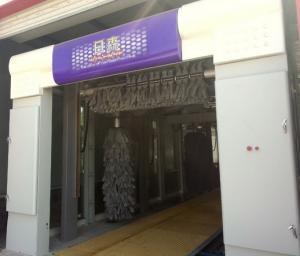 China Risense CC-693 Fully automatic tunnel car  Wash Machine with Polishing Brushes on sale