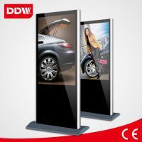42 inch landscape digital signage for advertising display