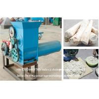 Cassava garri processing plant garri processing machine for sale white garri yellow garri production machine