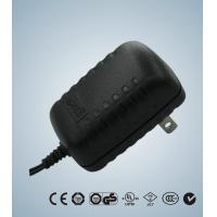 90 to 264V 50 / 60Hz 5W AC DC Switching Power Supply