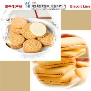 China SAIHENG automatic small biscuit making machine price hard and soft biscuit on sale