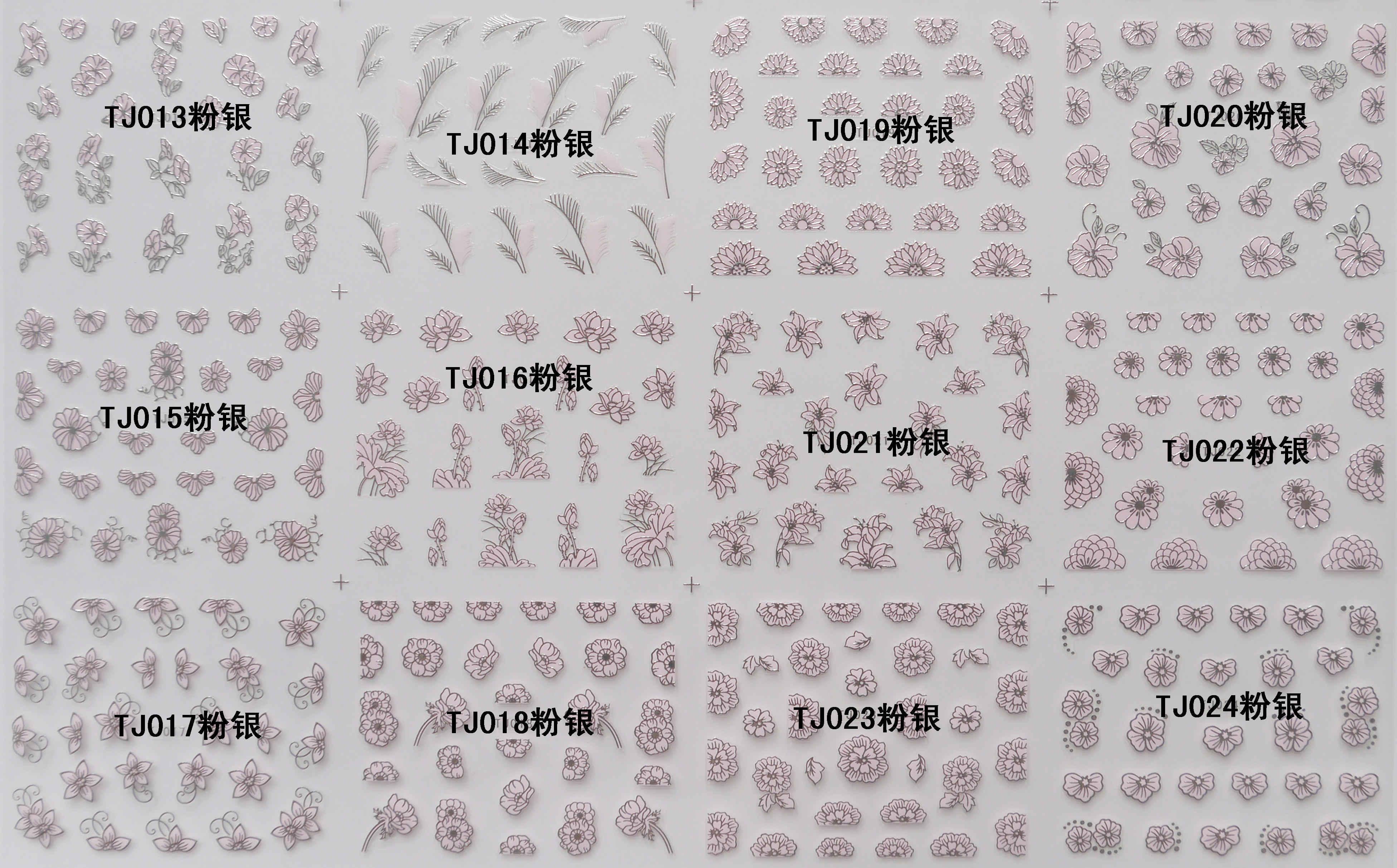 Wholesaler Nail Art Stickers,Nail Art Decals, Water Slide Nail ...
