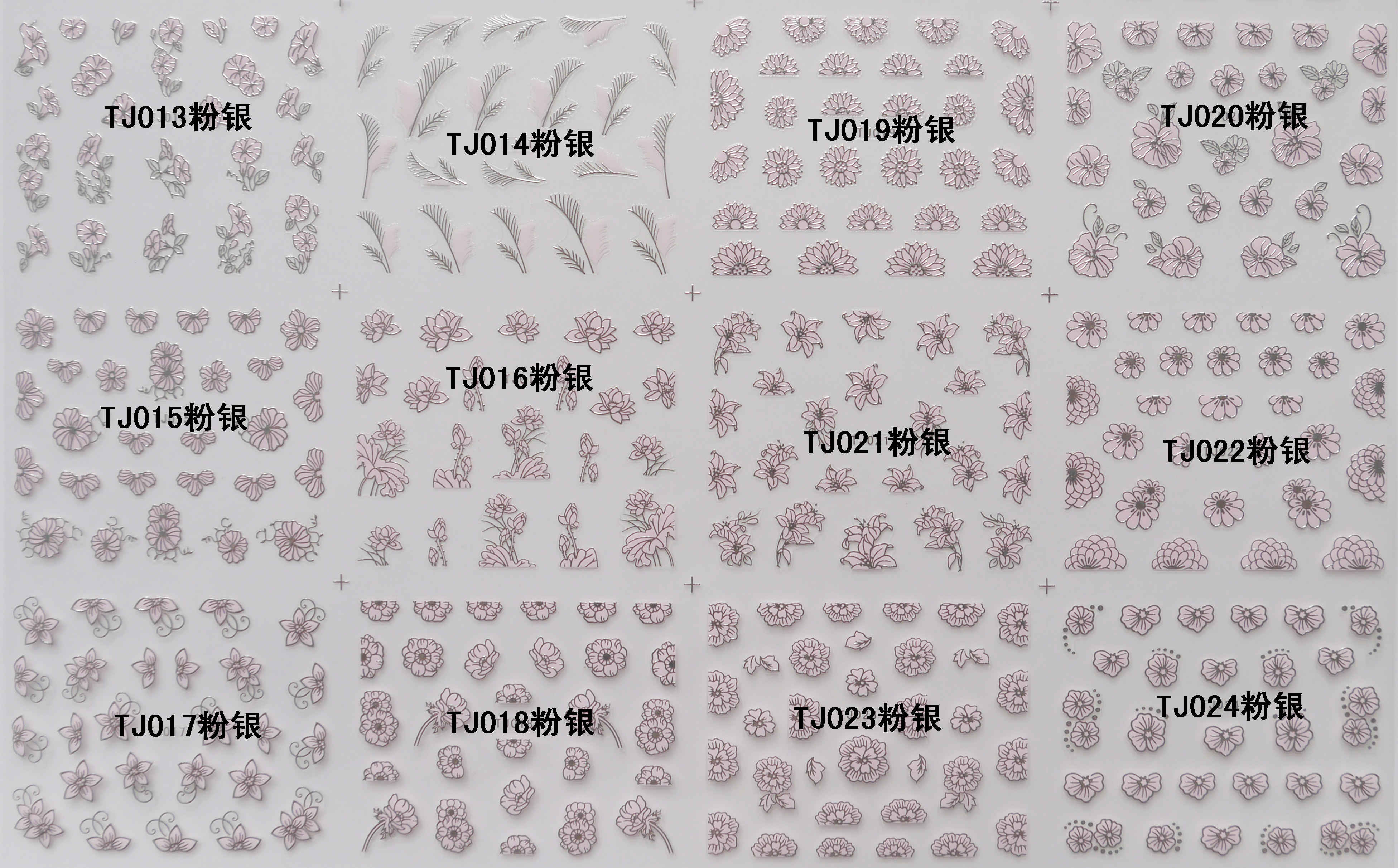 Wholesaler Nail Art Stickersnail Art Decals Water Slide Nail