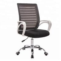 China Multicolored Ergonomic Executive Chair , Practical Executive Orthopedic Chair on sale