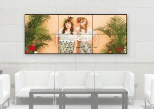 China 700nits Flexible video wall High Definition 55 inch 3.5 mm LG Video Wall DDW-LW550HN12 on sale