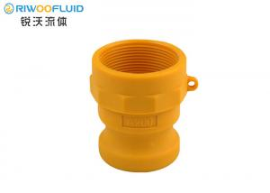 China Small Nylon Camlock Fittings , Poly Camlock Fittings Cam Groove Equal Shape Yellow Color on sale