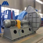 Three Phase SIMO Dust Collector Fan Dynamic Balanced Impeller