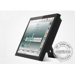 China Multi Function Industrial Lcd Touch Screen Monitor / 15.6 Inch Wall Mount Widescreen Lcd Monitor on sale