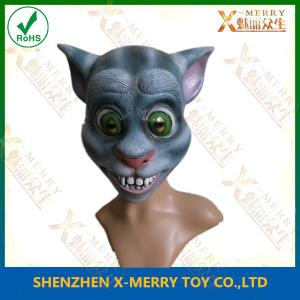 China X-MERRY Cartoon aniaml face with funny mask mouse head halloween masquerade decoration on sale