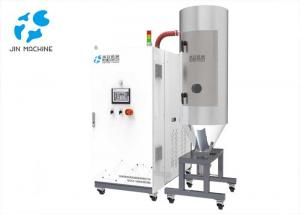 China Intelligent Integrated Plastic Pellet Dryer -230 Mbar Air Pressure Easy Operating on sale