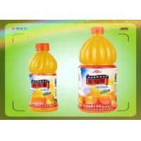 China 380V 50Hz Fruit Juice Bottling Machine 500ml Fruit Powder Filling Machine on sale