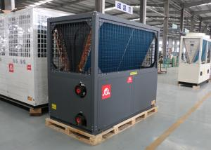 China 50P Meeting Heat Pump / Commercial Swimming Pool Heater Heat Pump Low Noise on sale
