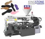 Máquina que moldea rotatoria de la única inyección del PVC TPR de los colores de la maquinaria de Kingstone 1/2/3