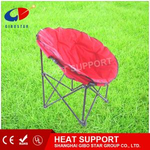 China Moon Chair, Red color, camping outdoor chairs in cold weather on sale