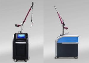 China 7 Articular - Arm Laser Freckle Removal Machine , Q Switch Laser Tattoo Removal Machine on sale