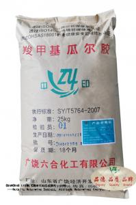 China High Purity Carboxymethyl Oil Drilling Guar Gum Powder Self-Hydrating Polymer on sale